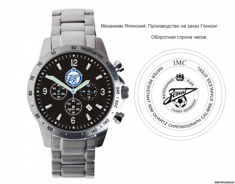 билеты по 300 рублей на цска-арсенал продаю: